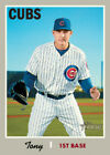 2019 Topps Heritage Baseball Variations Gallery and Checklist 162