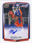 2015 Upper Deck USA Football Cards 6