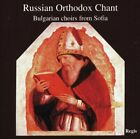 Various - Russian Orthodox Chant: Bulgarian choirs from Sofia - Various CD O0VG