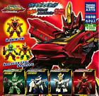 Shinkansen Deformation Robo Shin Carion Dvd Figure Birth Black Red Hen All 4