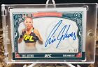 2016 Topps UFC Museum Collection Trading Cards 8