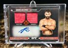 2017 Topps UFC Museum Collection MMA Cards 9