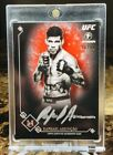 2017 Topps UFC Museum Collection MMA Cards 21
