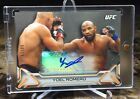 2016 Topps UFC Knockout Trading Cards 5
