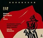 Russian New Music In China: Live In Shenzhen [New CD] Spain - Import