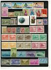 Lot of Worldwide Old Stamps MNH10