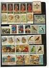 Lot of Worldwide Old Stamps MNH5