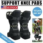Joint Support Knee Stabilizer Pads Power Lift Powerful Rebound Spring Force US