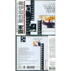 Joey Tempest - A Place To Call Home CD w/Taiwan OBI (1995) sealed Europe