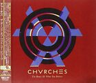 CHVRCHES - The Bones Of What You Believe CD JAPAN HSE-60166 NEW 2013 JP