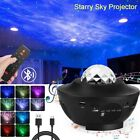 LED Night Light Starry Sky Ocean Wave Laser Projector DJ Disco Ball Party Lamp