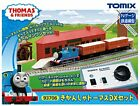 TOMIX N scale Thomas and Friends Thomas DX Set 93706 Model Train Model Set JP