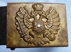 RARE COMPLETE WW2 AUSTRO-HUNGARIAN SOLDIER'S BELT AND BRASS BUCKLE