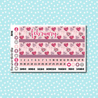 A116 February Monthly Hearts Planner Stickers for Erin CondrenHappy Planner