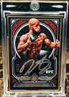 2017 Topps UFC Museum Collection MMA Cards 52