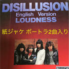 Loudness/ Disillusion Paper Jacket With Obi