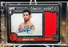 2016 Topps UFC Museum Collection Trading Cards 14