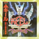 KEEL The Right To Rock LP Vinyl JAPAN VICTOR  with OBI