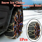 Steel 1Pcs Wheel Tire Snow Ice Anti skid Chains For Car Truck Emergency Winter