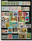 Lot of Worldwide Old Stamps MNH
