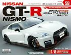 DeAGOSTINI Weekly NISSAN GT-R NISMO MY17 1/8 Scale No.59 Japan