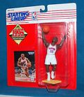 1995 STARTING LINEUP 68843 -CLARENCE WEATHERSPOON * PHILADELPHIA 76s- *NOS* ROOK