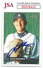 Justin Verlander Cards, Rookie Cards and Autograph Memorabilia Guide 58