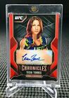 2015 Topps UFC Chronicles Trading Cards - Review Added 7