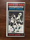 Willis Reed Rookie Card Guide and Checklist 18