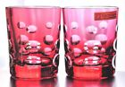 2 Nachtmann Cranberry Cased Cut to Clear Crystal DOF Whiskey Rocks Glass New