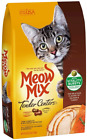 Meow Mix Tender Centers Salmon  Turkey Flavors With Vitality Bursts 3 Lb Pack