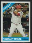 2015 Topps Heritage High Number Baseball Variation Guide 71
