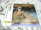 MEGADETH -SO FAR SO GOOD SO WHAT?- AWESOME CLASSIC THRASH METAL JAPANESE PRESS