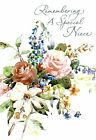 Happy Birthday Special Niece Rose Bouquet of Colorful Flowers Hallmark Card