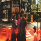 Trans Am : You Can Always Get What You Want CD (2001) FREE Shipping, Save £s