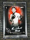 2017 Topps UFC Museum Collection MMA Cards 10