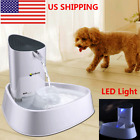 Automatic Electric Pet Cat Dog Water Fountain Drinking Bowl Dish Dispenser 15L