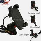 Cell Phone Holder USB Charger for Harley-Davidson Electra Glide Ultra Classic