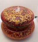 Veg Cranberry Glass Jewelry Box Enameled Angel Mary Gregory Bohemian LARGE 6