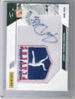 2014 Panini Father's Day Trading Cards 16