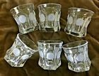 6 Fostoria Coin Old Fashioned Tumblers w Frosted Coins Used