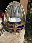 Faberge Serie Limited Limoges Egg With Caviar removable bowl inside