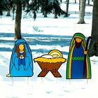 Nativity Scene Holy Family Set Yard Metal Stakes Christmas Garden Yard Ornament