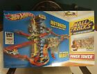 2011 Mattel Hot Wheels Motorized Wall Track Power Tower NEW IN BOX RARE