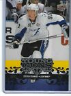 Steven Stamkos Rookie Card Checklist 5