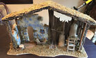 LLADRO Large Nativity Creche Very Hard To Find No Figures Included
