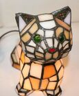 Beautiful Stained Glass Cat Lamp Tiffany Style Night Light Accent Lamp Kitty