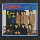 BEATLES RELATED hit parade best 4 PHONOGRAPH 8 12 Single