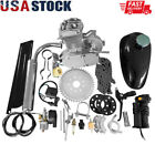 Silver 2 Stroke 50cc Bicycle Petrol Gas Motorized Engine Bike Motor Kit