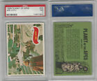 1969 Topps Planet of the Apes Trading Cards 19